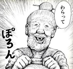 スマートババア | STORYS.JP(ストーリーズ)